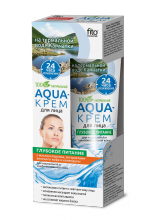 Aqua-крем для лица на термальной воде Камчатки для лица «Глубокое питание» (для нормальной и комбинированной кожи), 45 мл