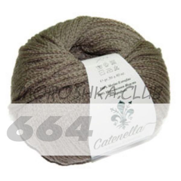 Серо-бежевый Catenella (цвет 664)
