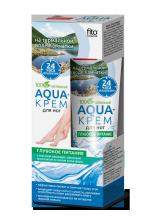 Aqua-крем для ног на термальной воде Камчатки «Глубокое питание», 45 мл