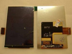 LCD (Дисплей) HTC A6363 Legend