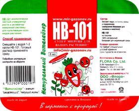 HB-101  6 мл (раствор)