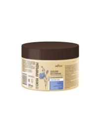 Сила Природы Бальзам-восстановление с маслом льна для поврежденных волос с антистатическим эффектом  380 мл