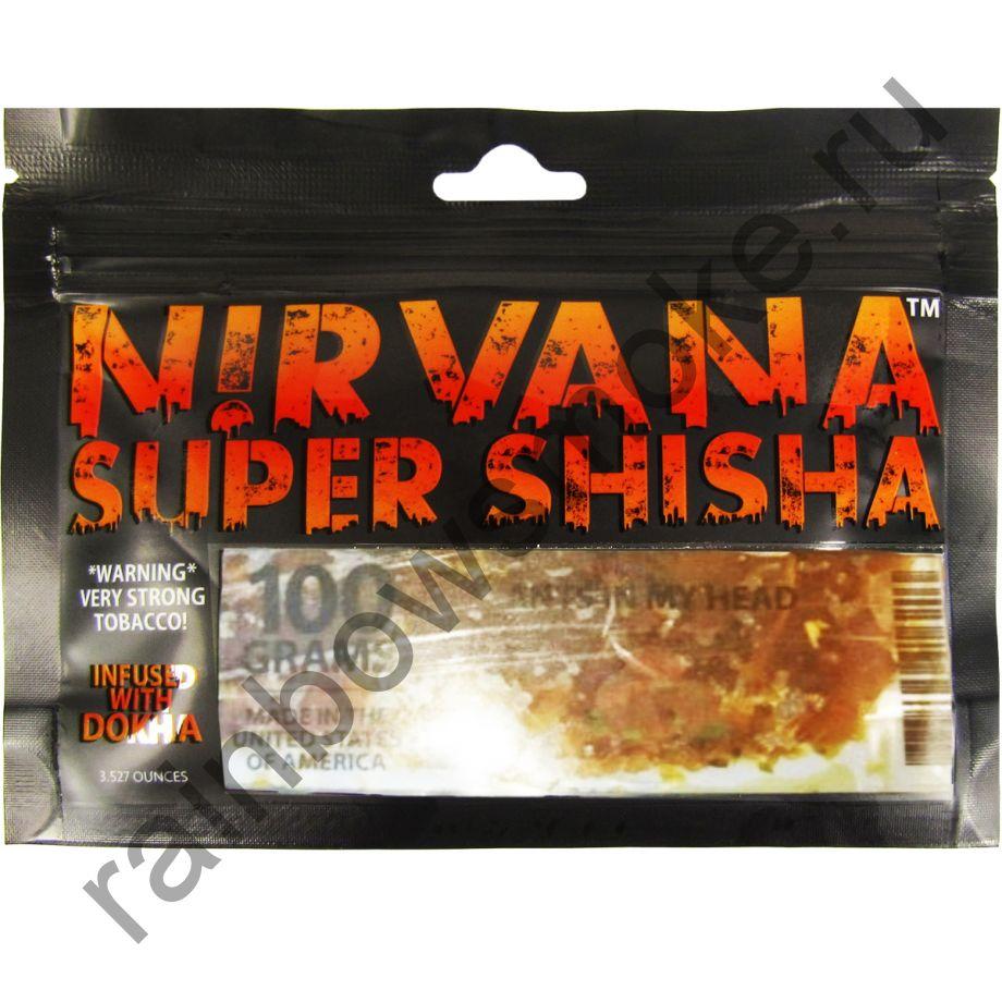 Nirvana 100 гр - Apple Explosion (Яблочный Взрыв)