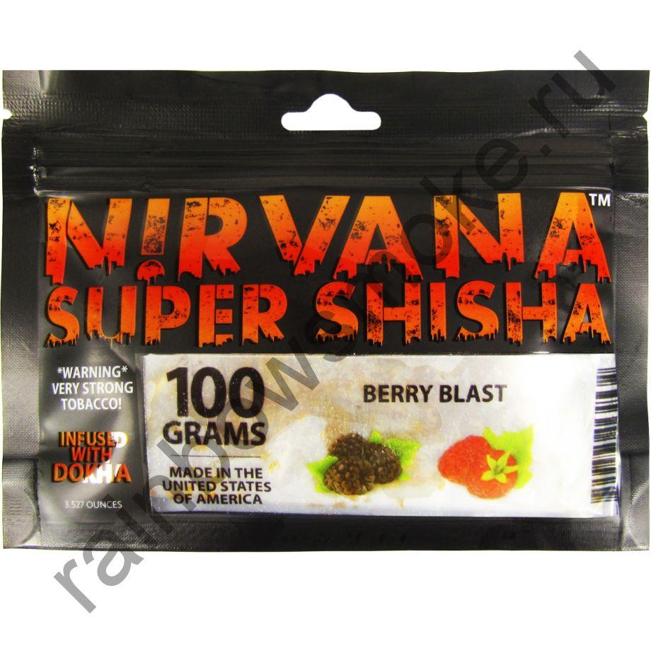Nirvana 100 гр - Berry Blast (Ягодный БДЫЖЬ!)