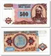 АЗЕРБАЙДЖАН. 500 МАНАТ 1993 ГОД. . UNC ПРЕСС
