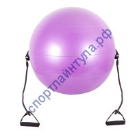 Мяч гимнастический с эспандером BF - GBE01AB (75см)