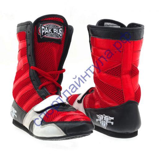 Боксерки PR-45-003 красные, кожа