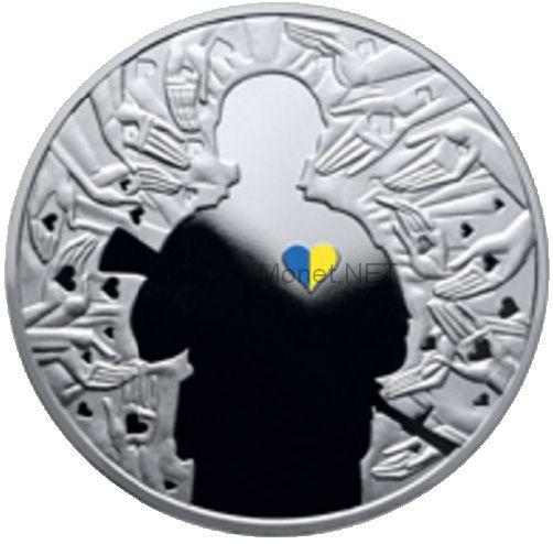 5 гривен 2016 г. Украина начинается с тебя