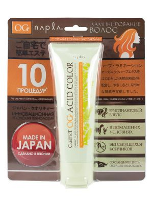 Ламинирование для волос NAPLA с органическими экстрактами 190 гр