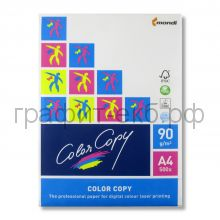 Бумага А4 Color copy clear 90г/м 500л.