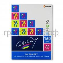Бумага А4 Color copy clear 160г/м цифр/лаз.печать 250л