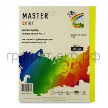 Бумага А4 50л.Master Color канареечно-желтый CY39 80г/м2 16176