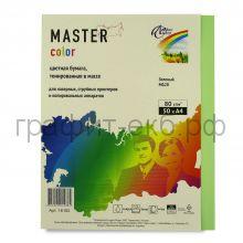Бумага А4 50л.Master Color зеленый MG28 80г/м2 16182