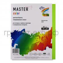 Бумага А4 50л.Master Color зеленая липа LG46 80г/м2 16184