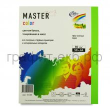 Бумага А4 50л.Master Color ярко-зеленый MA42 80г/м2 16185