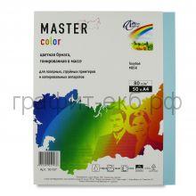 Бумага А4 50л.Master Color голубой MB30 80г/м2 16187