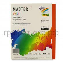 Бумага А4 50л.Master Color красный кирпич ZR09 80г/м2 16194