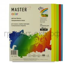 Бумага А4 50л.Master Color Mix Intensive 80г/м2 16202