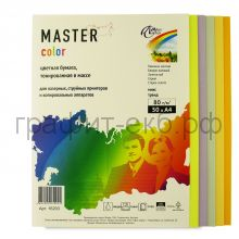 Бумага А4 50л.Master Color Mix Trend 80г/м2 16203