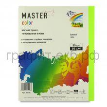 Бумага А4 50л.Master Color Neon зеленый 80г/м2 16197