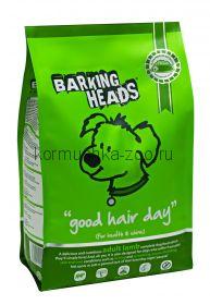 """Barking Heads для собак с ягненком и рисом """"Мечты о ягненке"""""""