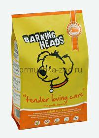 """Barking Heads для собак с чувствительным пищеварением с курицей и рисом """"До последнего кусочка"""""""