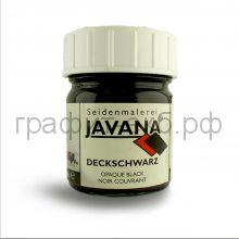 Краска по шелку укрывистая черная Явана 20мл 815050