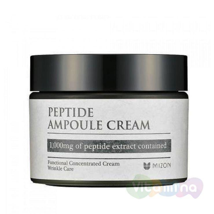 Пептидный крем для лица - Mizon Peptide Ampoule Cream