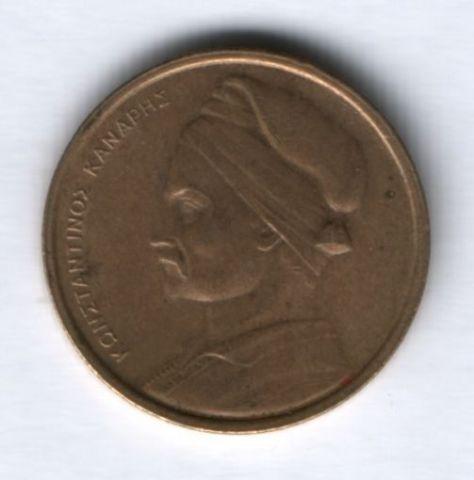 1 драхма 1976 г. Греция