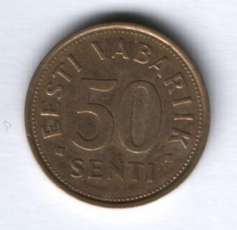 50 сентов 2004 г. Эстония