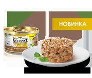 Gourmet Gold нежные биточки с индейкой и шпинатом (85 гр)