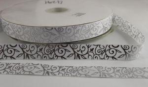 Лента репсовая с рисунком, ширина 22 мм, длина 10 метров цвет: белый, Арт. ЛР5370-9