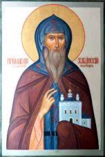 Макарий Жабынский (рукописная икона)