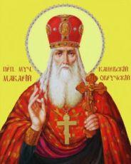 Макарий Каневский (рукописная икона)
