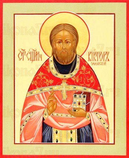 Виктор Элланский (рукописная икона)