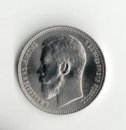 37 рублей 50 копеек 1902 г. 100 франков. Официальный рестрайк. Запайка.