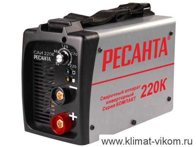 Ресанта САИ-220 КОМПАКТ