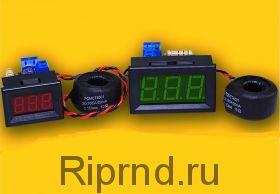 Амперметр переменного тока А-0,56