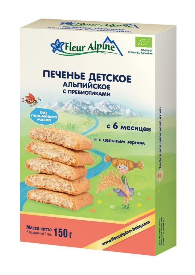 """Флёр Альпин - печенье детское Органик """"Альпийское с пребиотиками"""", 6 мес., 150 гр."""