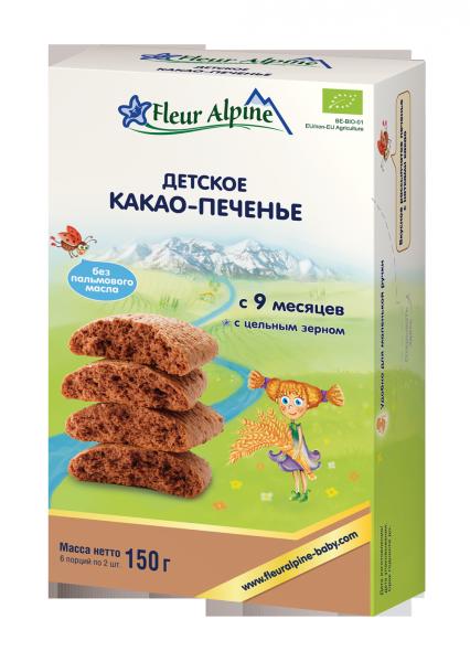 "Флёр Альпин - печенье детское Органик ""Какао"", 9 мес., 150 гр."