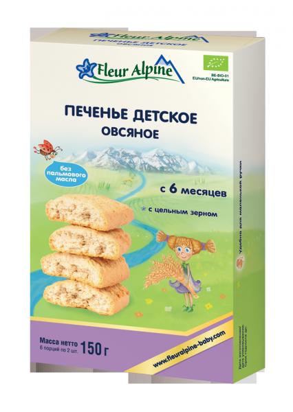 """Флёр Альпин - печенье детское Органик """"Овсяное"""", 6 мес., 150 гр."""