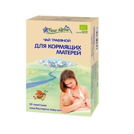 """Флёр Альпин - чай травяной Органик """"Для кормящих матерей"""", 30 гр"""