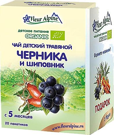 """Флёр Альпин НАБОР чай травяной Органик """"Черника и шиповник""""+ подарок(книжка-набор), 5мес."""