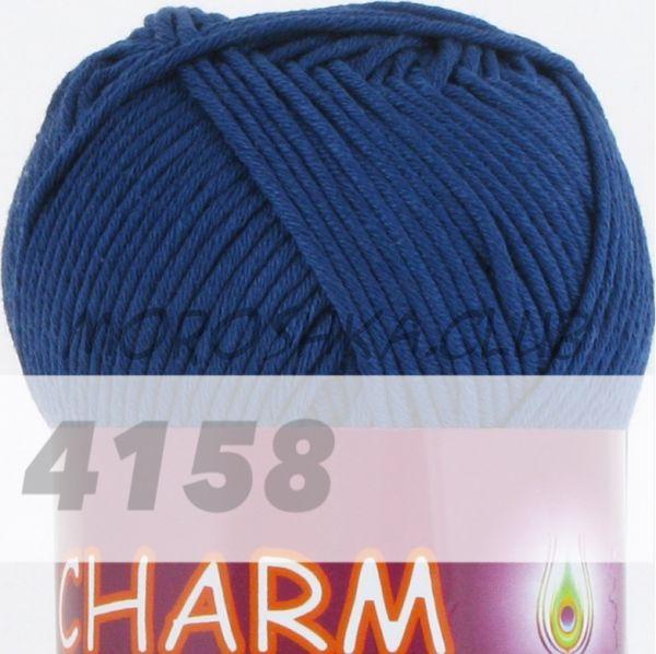 Тёмно-синий Сharm VITA cotton (цвет 4158), упаковка 10 мотков
