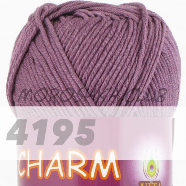 Пыльная сирень Сharm VITA cotton (цвет 4195), упаковка 10 мотков