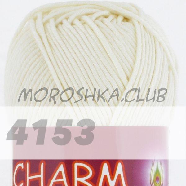 Молочный Сharm VITA cotton (цвет 4153), упаковка 10 мотков