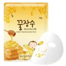 Honey Banana Mask Pack 1P Маска для лица с экстрактом банана и меда, 25 мл