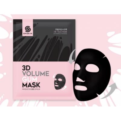 АКЦИЯ! Корейская омолаживающая маска для лица BERRISOM G9 3D Volume Gum Mask
