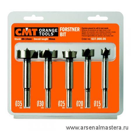 CMT 537.000.05 Комплект свёрл Форстнера SP 5 шт. D 15-20-25-30-35,  S8-10 RH