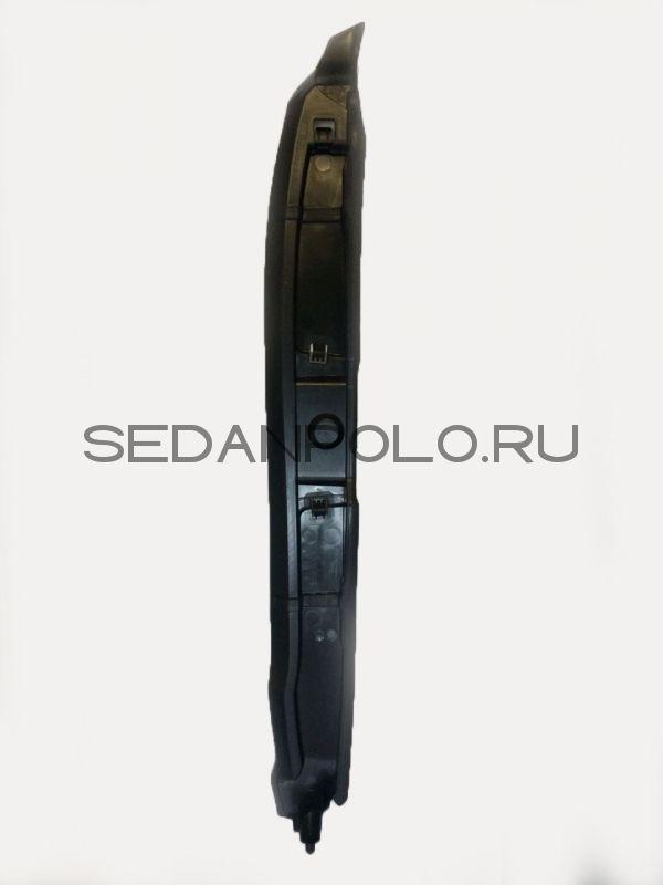 Пыльник правого крыла внутренний POLO sedan (VAG)